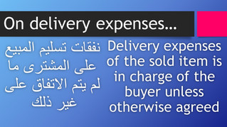 On delivery expenses...