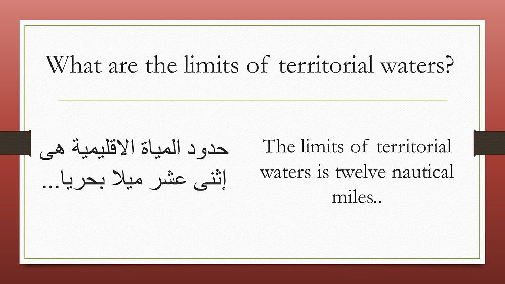 territorial waters.jpg