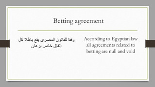 Are Betting Agreements Legal?