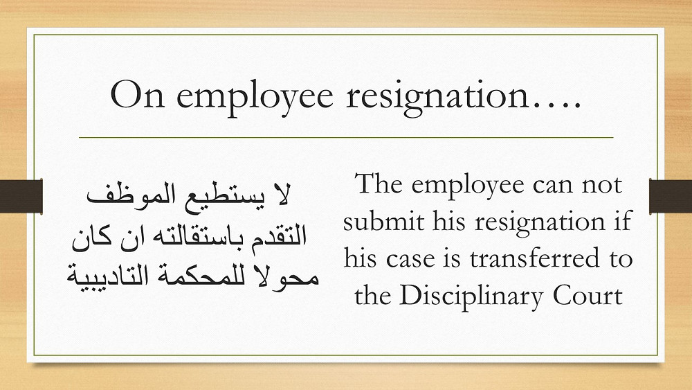 on employee resignation.jpg