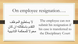 Can employee submit his resignation?