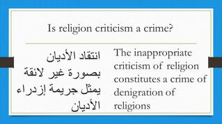 Are we allowed to criticize religion?
