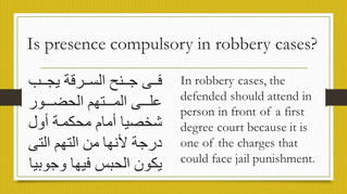 In first degree court for robbery