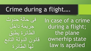 What is the applicable law?