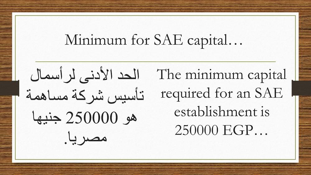 minimum capital.jpg