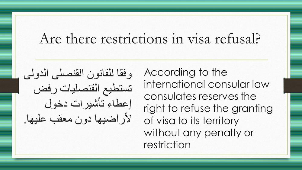 visa refusal.jpg