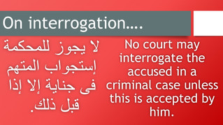 On interrogation...