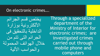 Crimes through mobile phones and computers....