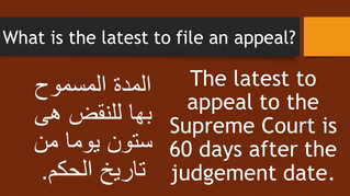 The deadline for the appeal is in 60 days...