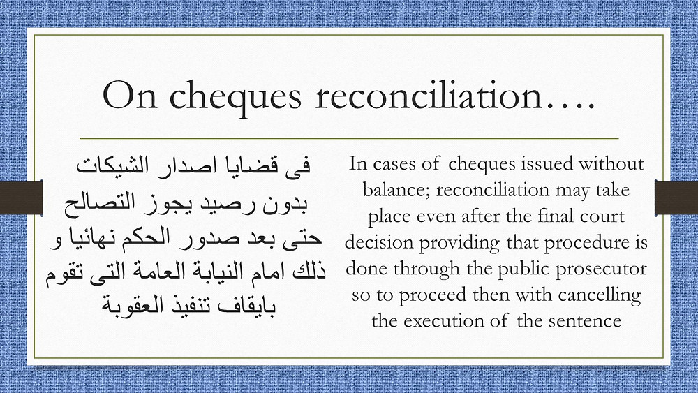 on cheques reconsiliation.jpg