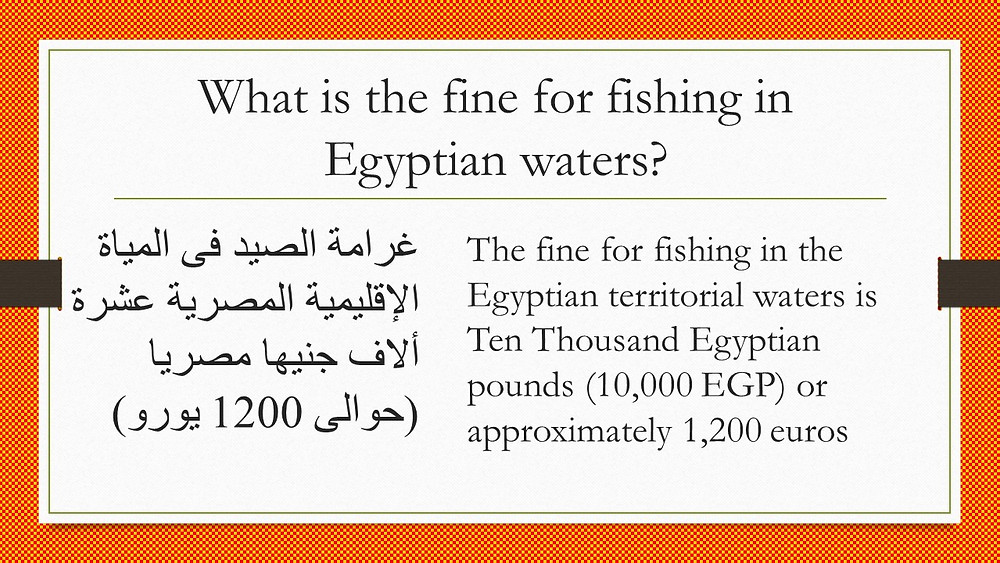 fishing in egypt.jpg