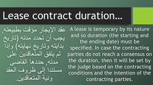 Lease contract duration...