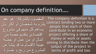 On company definition....