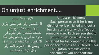 On unjust enrichment...