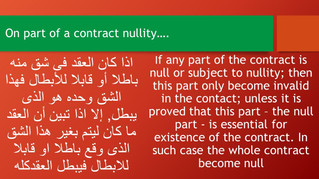On part of a contract nullity....