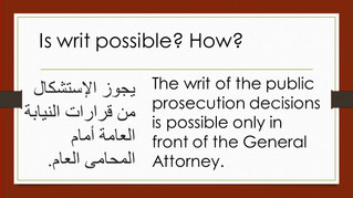Can be done through the General Attorney
