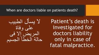On patient's death...