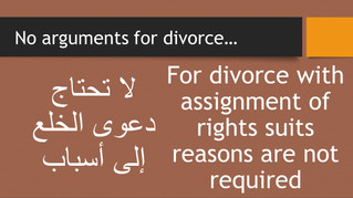 In case of assignment of rights divorce...
