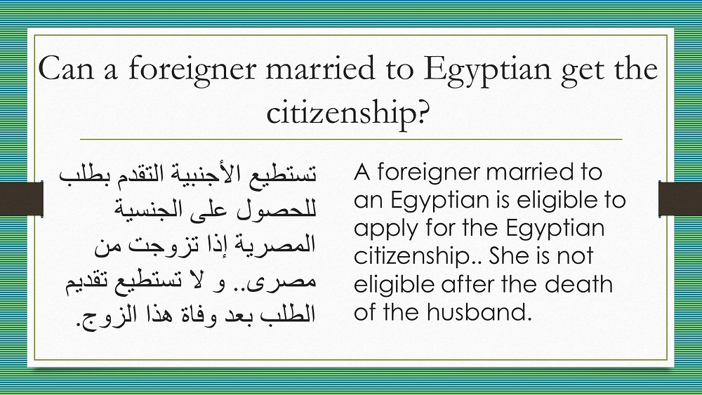 wife egyptian citizenship.jpg