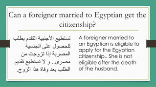 Is a foreigner eligible to citizenship after marriage?