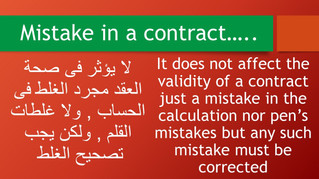 Mistake in a contract...