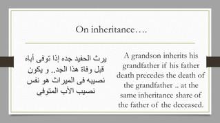 On Inheritance