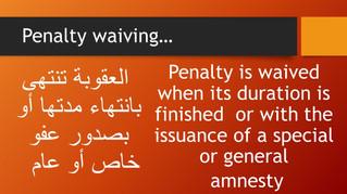 On penalty...