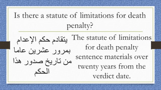 After 20 is a death penalty sentence still in effect?