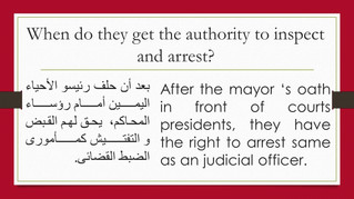 Only after oath authorities are granted...