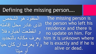 Defining the missing person...