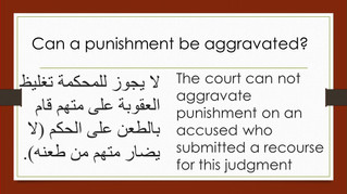 If submitted a recourse for this judgement