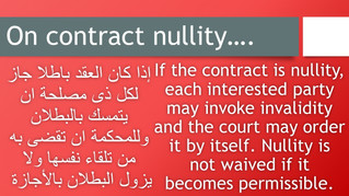 On contract nullity...