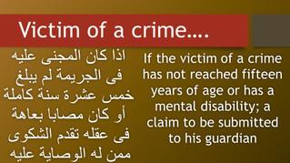 Victim of a crime...