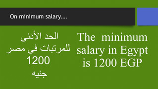 What is the updated minimum salary?
