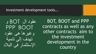 Developing a country economy....