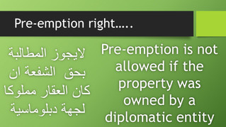 Properties owned by a diplomatic entity...