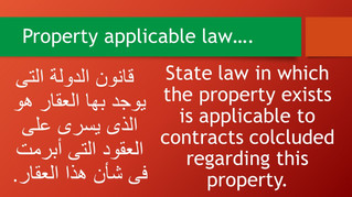 Property applicable law...