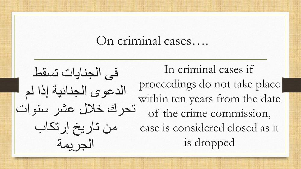 on criminal cases.jpg