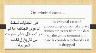 When case will be considered as closed?