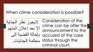 Crime consideration.....