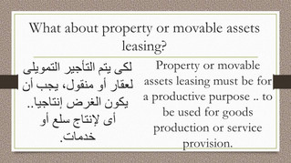Is productive purpose compulsory in leasing?