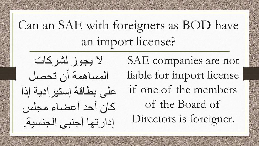 import license.jpg