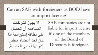 What about import license?