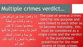 Multiple crimes verdict...