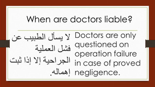 Only if proved negligence....