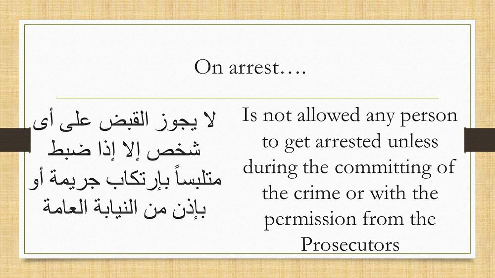 on arrest.jpg