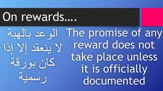 On rewards...