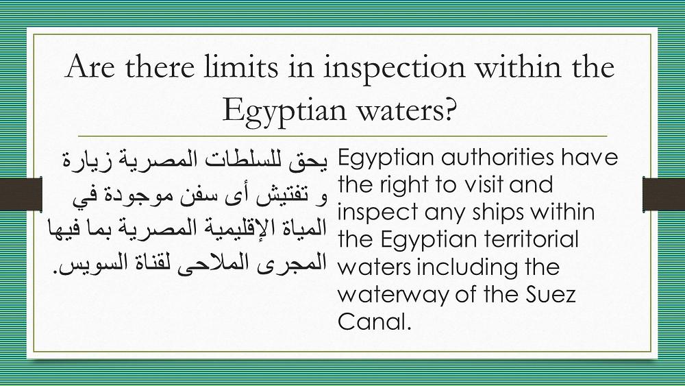 egyptian inspection.jpg