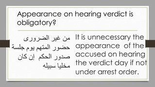 The accused is not requested to be present....