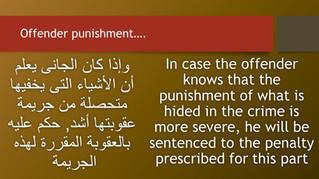 Offender punishment....